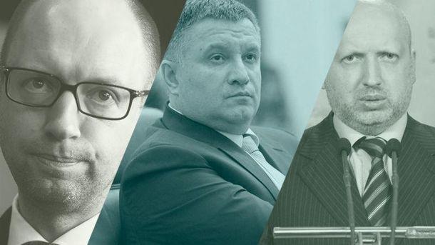 Аваков: работники канала Интер исполняли заказ Кремля