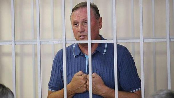 Ефремов обвинил Луценко вдавлении насуд