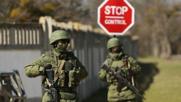 На Україні Росія лише тренується