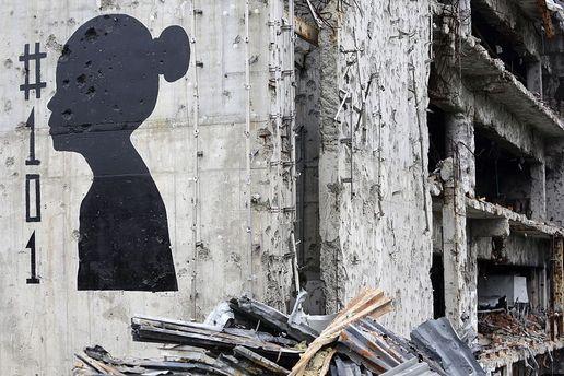 ВСБУ поведали, сколько украинцев побывали вплену боевиков