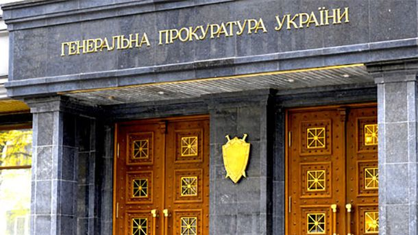 ВГПУ прокомментировали обыски вГоспогранслужбе