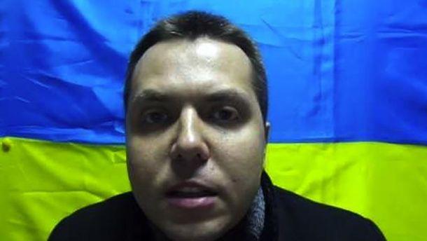 Изоккупированного Крыма убежал обвиняемый ФСБ вэкстремизме педагог Ильченко