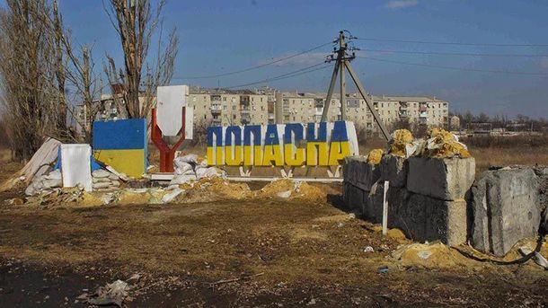 Успешный бой украинцев наДонбассе: появились новые детали