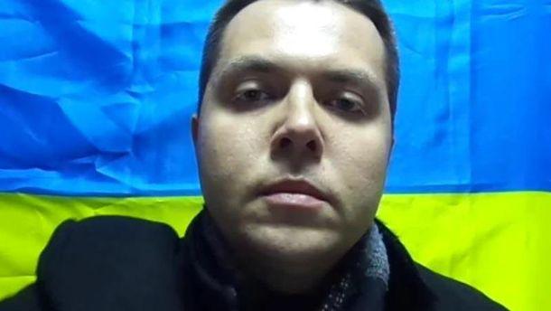 Политзаключенный Ильченко дал первый комментарий после бегства из Крыма