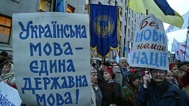 Украинцы нехотят иметь российский как 2-ой официальный язык— опрос