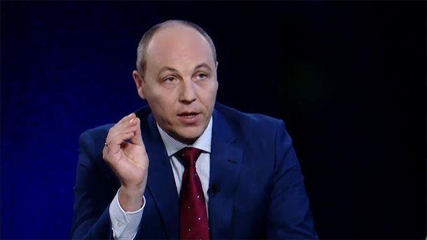 Парубий: Мир должен понять, что Украина— не заключительная цель Владимира Путина