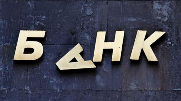 Украинские вкладчики потеряли 163 миллиарда вкладов— банкиры