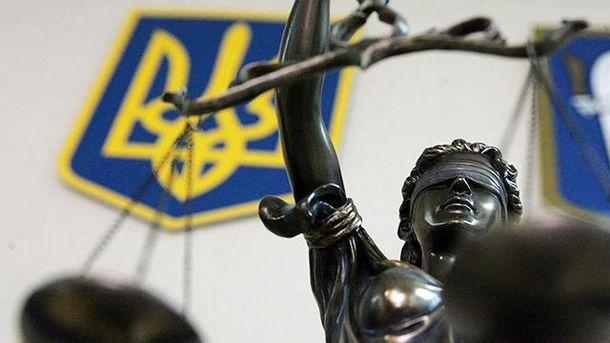 Картинки по запросу український суд