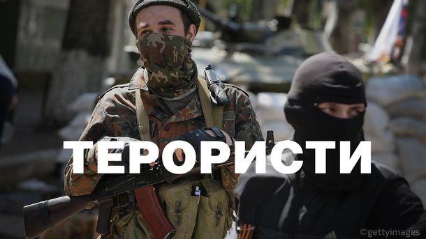 Пособницу боевиков «ДНР»: СБУ задержала медработницу