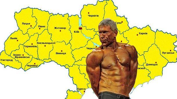 Кабмин Украины принял программу сотрудничества состранами-соседями, РФсреди них нет