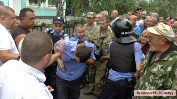 Гражданин Кривого Озера умер отвыстрела всердце— ГПУ