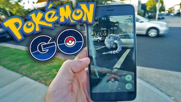ВЯпонии играющий Pokemon Go шофёр насмерть сбил пешехода