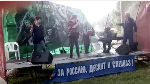 На концерте на России рухнула сцена на словах о дружбе с Украиной
