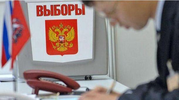 Украинцев агитируют непринимать участия внелегитимных выборах вКрыму