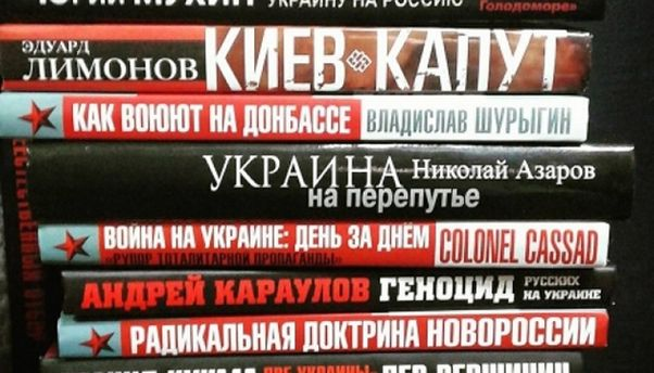 Ограничение импорта книг из России может сказаться на исторической литературе, - Госкомтелерадио - Цензор.НЕТ 6701