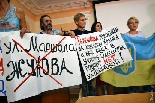 Националисты вОдессе под гимн Украины подрались спротивниками декоммунизации