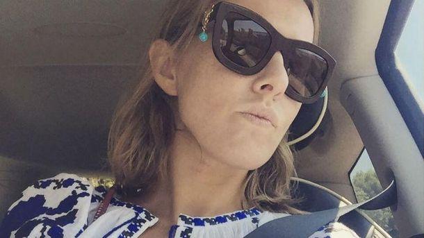 Беременная Ксения Собчак похвасталась вышиванкой отукраинского дизайнера