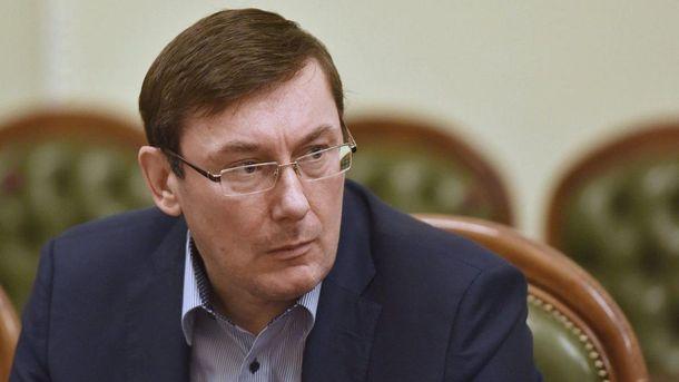 Луценко собрал 800 томов и100 000 улик против РФ
