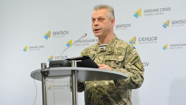 РФ собрала около 100 тыс. военнослужащих награнице с государством Украина - Лысенко