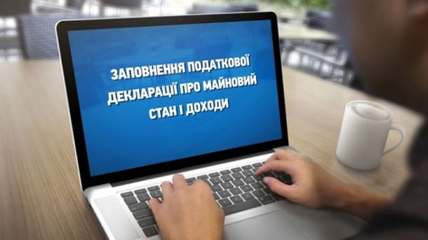 Система электронного декларирования