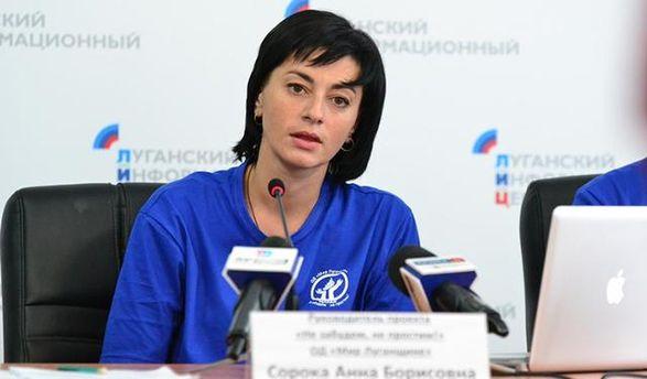 Террористка испугалась, что жители Луганщины ждут украинскую армию