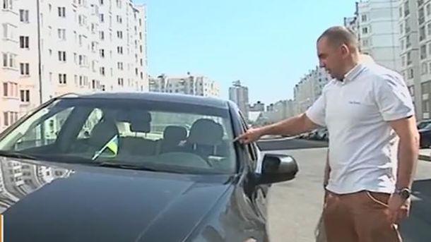 Чоловіка побили за український прапор у Мінську