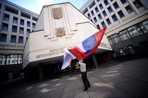 Двоих военных будут судить запомощь взахвате Крыма