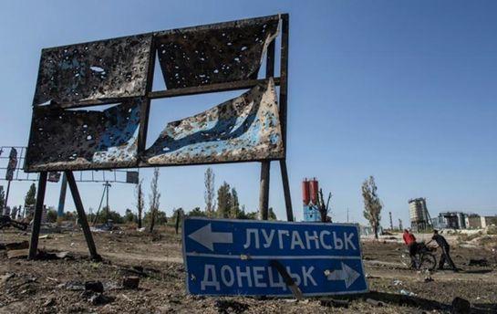 Сколько детей Донбасса учатся под прицелом боевых действий