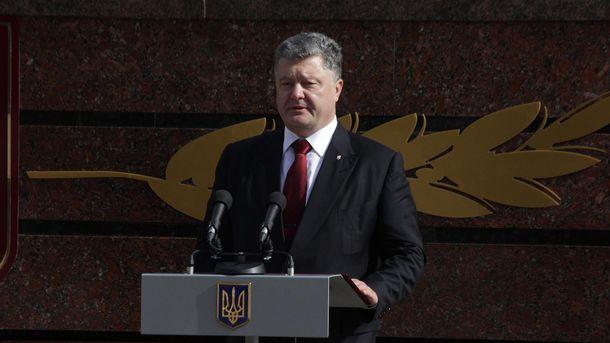 Петро Порошенко виголошує промову