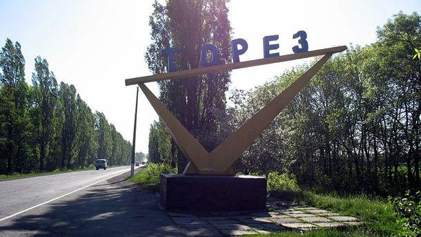 В оккупированном Торезе прозвучал гимн Украины