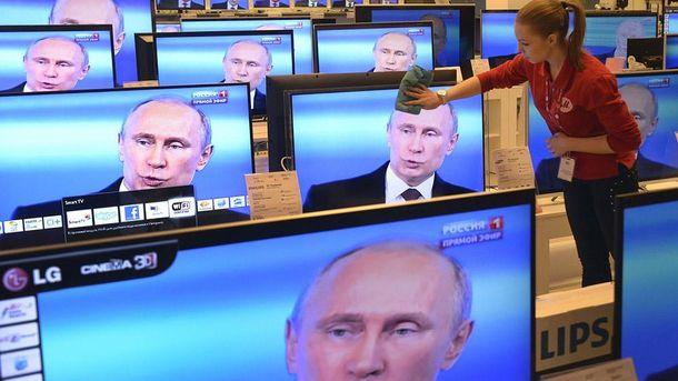 Российская пропаганда в действии