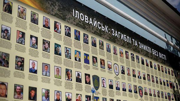 Луценко сделал объявление: Основная причина Иловайской трагедии
