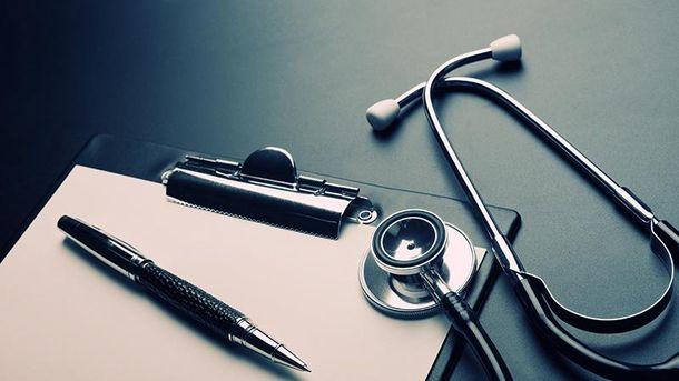 В Украине должно появиться государственное медстрахование