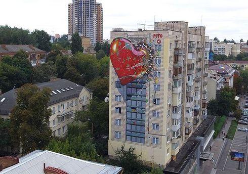 Мурал у Києві