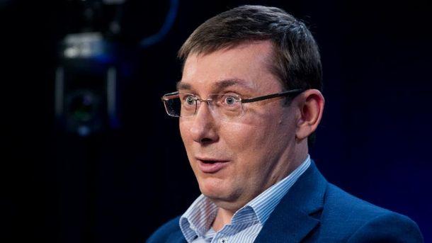Луценко прокомментировал возможный арест Новинского