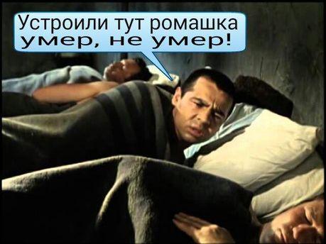 Соцсети о смерти Каримова