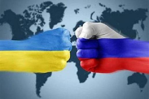 ГПУ обнародовала видео о изучении русской агрессии против Украинского государства