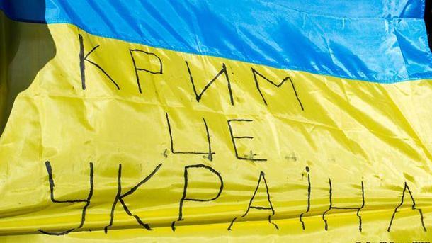 Украинский флаг