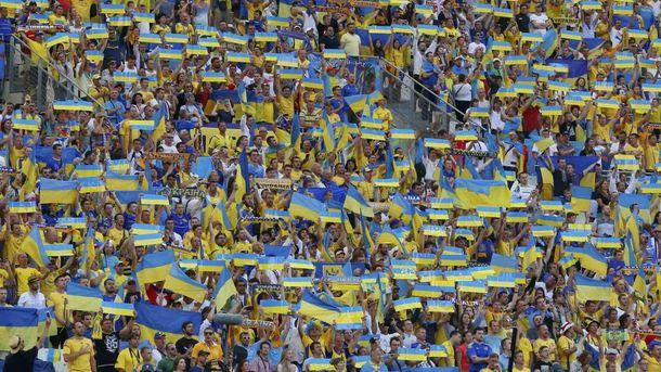 Вболівальники збірної України
