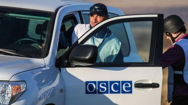 Миссия ОБСЕ