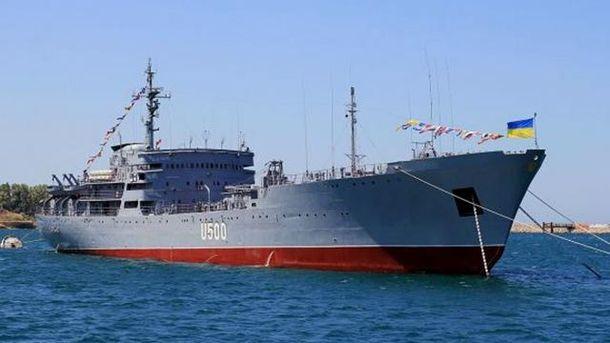 Напоисково-спасательном судне «Донбасс» (U500) ВМСВС Украины случилось возгорание