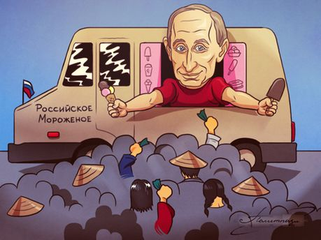 Путин и мороженое