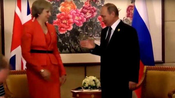 Путіна проігнорували