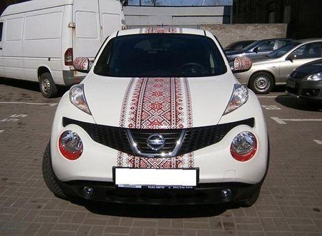 Авто з вишиванкою
