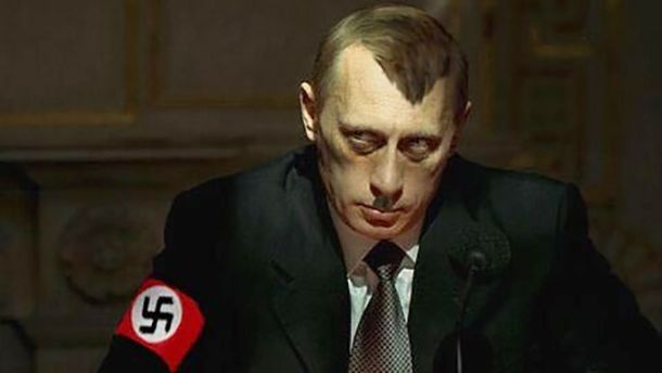 Мем на Володимира Путіна