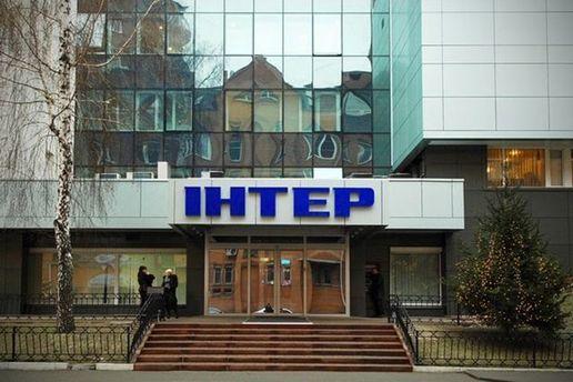 Руководство «Интера» просит Порошенко вмешаться вситуацию