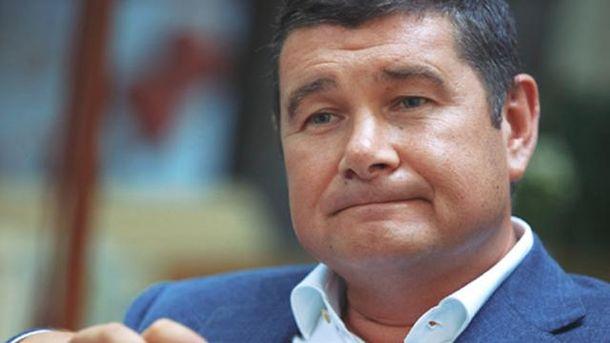 Онищенко поки не в базі Інтерполу