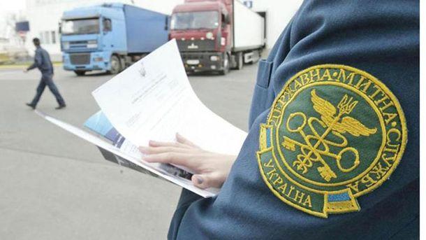 ВГФС начали работу мобильные группы поборьбе сконтрабандой