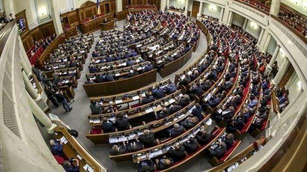 Верховная Рада возвращается к работе после каникул
