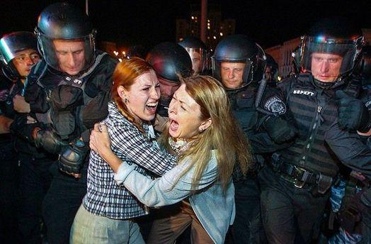 Затримання активістів Майдану